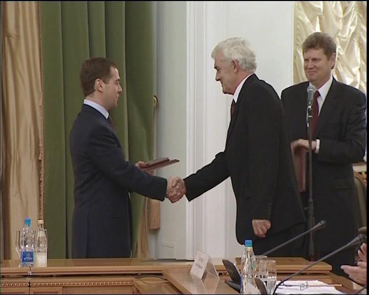 Аграрная элита России IX церемония 20 ноября 2008 года