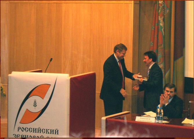 10-ая (юбилейная) Конференция Российского Зернового Союза.