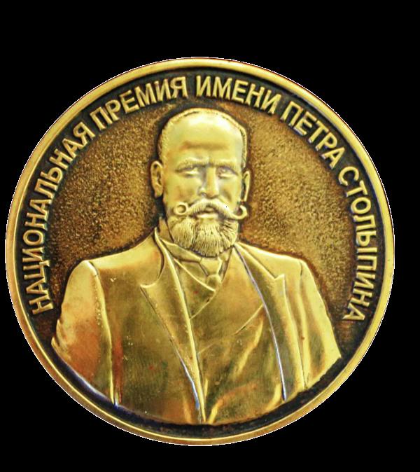 Лауреаты премии им. П.А. Столыпина «Аграрная элита России-2018»
